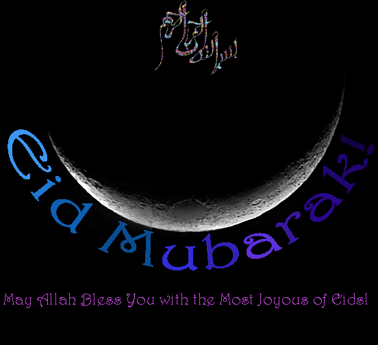 Advance eid mubarak cards in malayalam hindi urdu pk mobiles advance eid mubarak cards in malayalam hindi urdu m4hsunfo Image collections