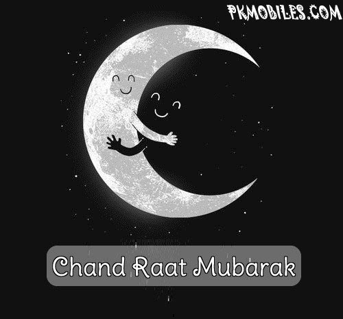 Chand raat sms wishes text messages pk mobiles chand raat sms wishes text messages m4hsunfo