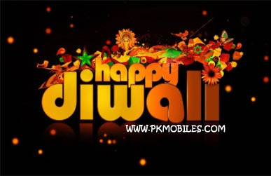 Urdu sms funny sms love sms poetry sms page 339 pk mobiles diwali greeting card facebookdiwali 2012 greetings cards facebookdiwali wishes facebook status m4hsunfo